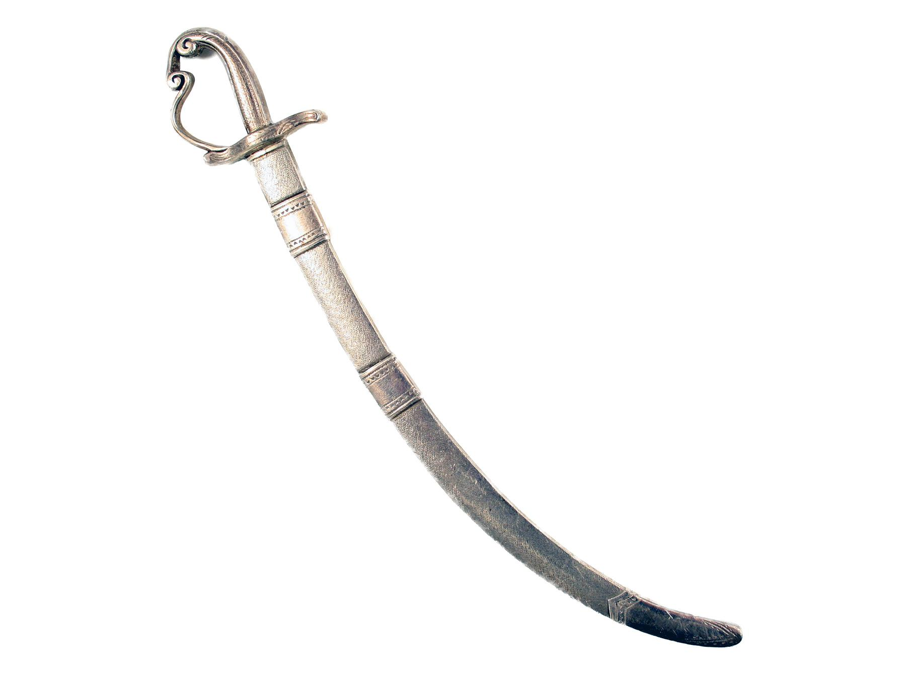 A Miniature Silver Sword