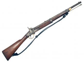 Royal Artillery Carbine