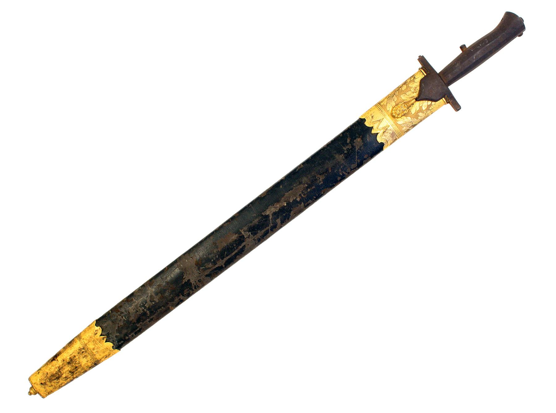A Scarce and Unusual Bayonet