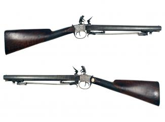An Irish Flintlock Double Barrelled Carbine