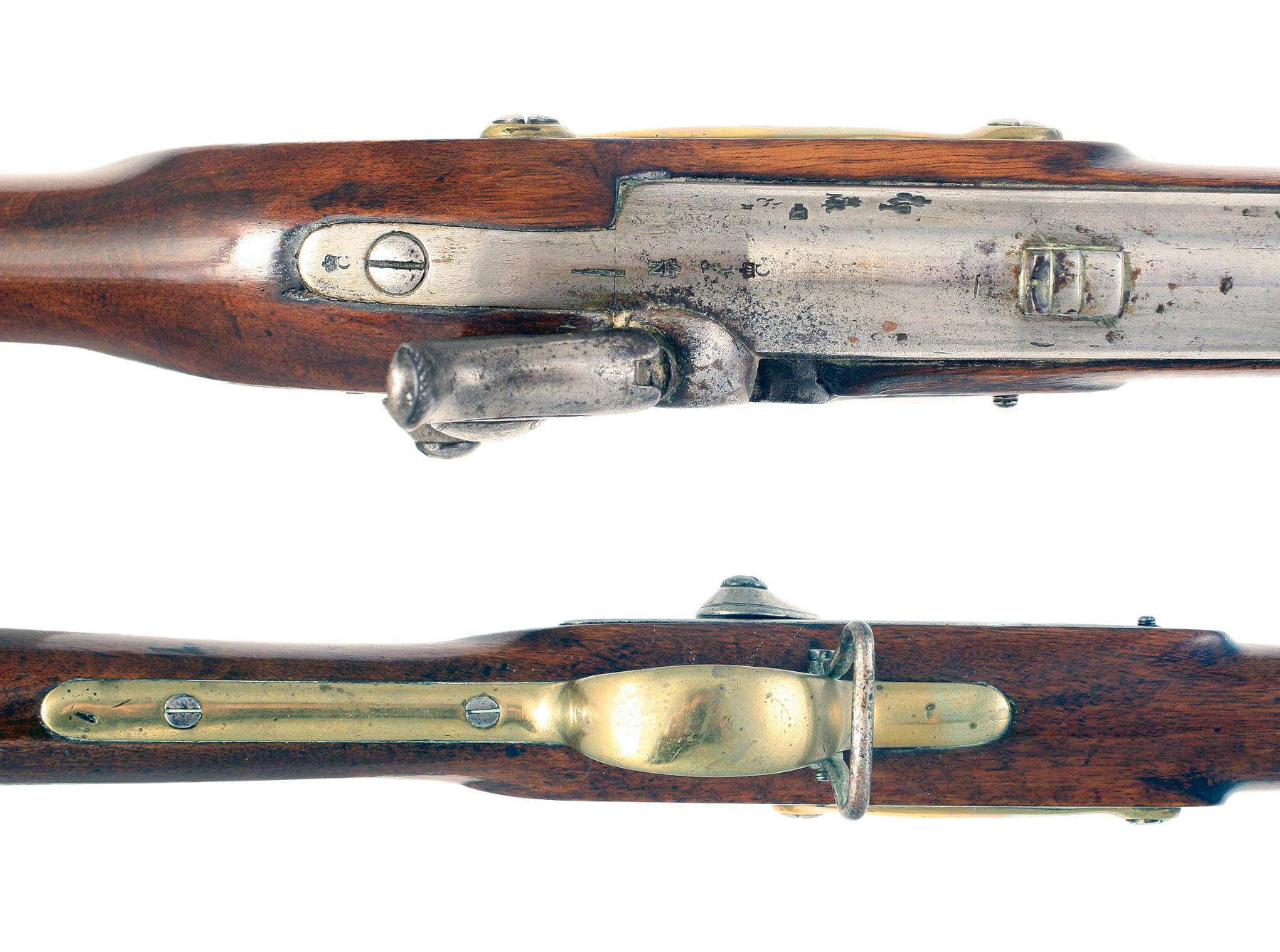 A Scarce P39 Musket